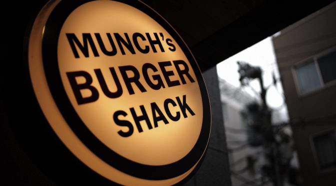 MUNCH'S BURGER