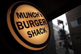 MUNCH'S BURGER