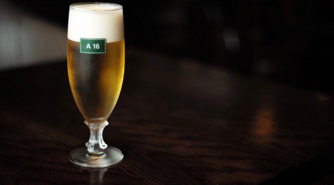オレ それからのビール