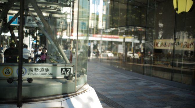Leica M10-P First impression