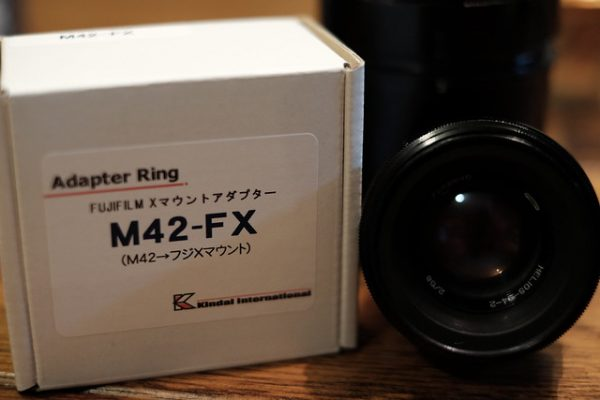 Helios 44-2 58mm F2 with Mount Adapter