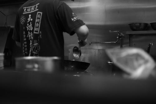 making fried rice