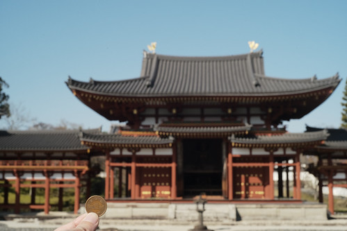 The Phoenix Hall of Byodo-in