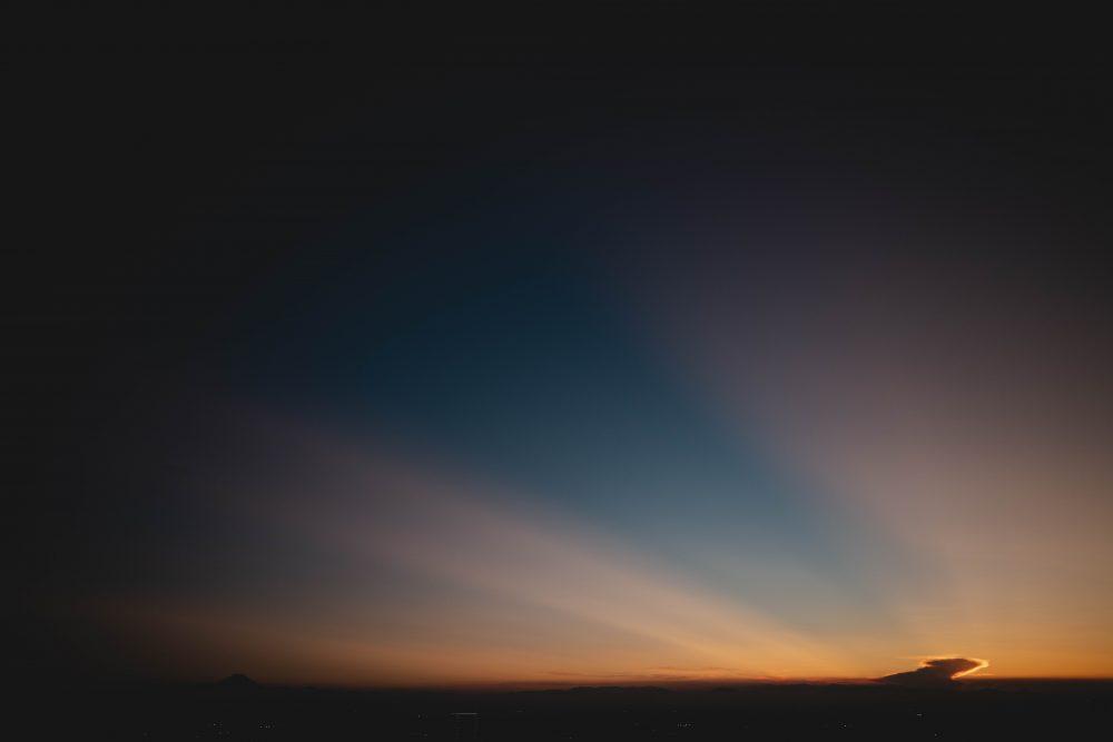 日没シティビュー